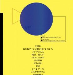 0818hasegawa