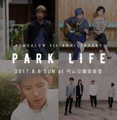 PARKLIFE_banner1_insta-624x624